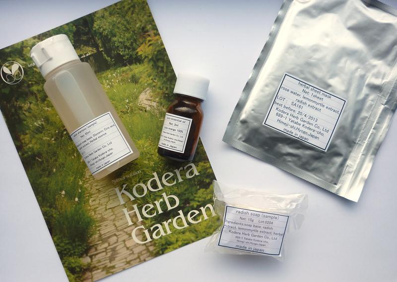 kodera-herb-garden