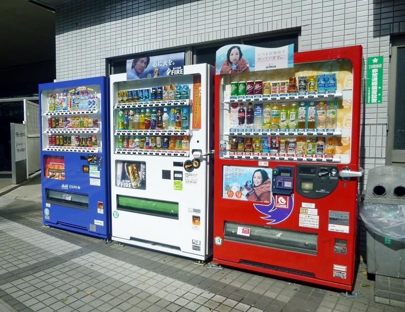 Automaten in Tokyo