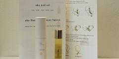 uka-nail-oil