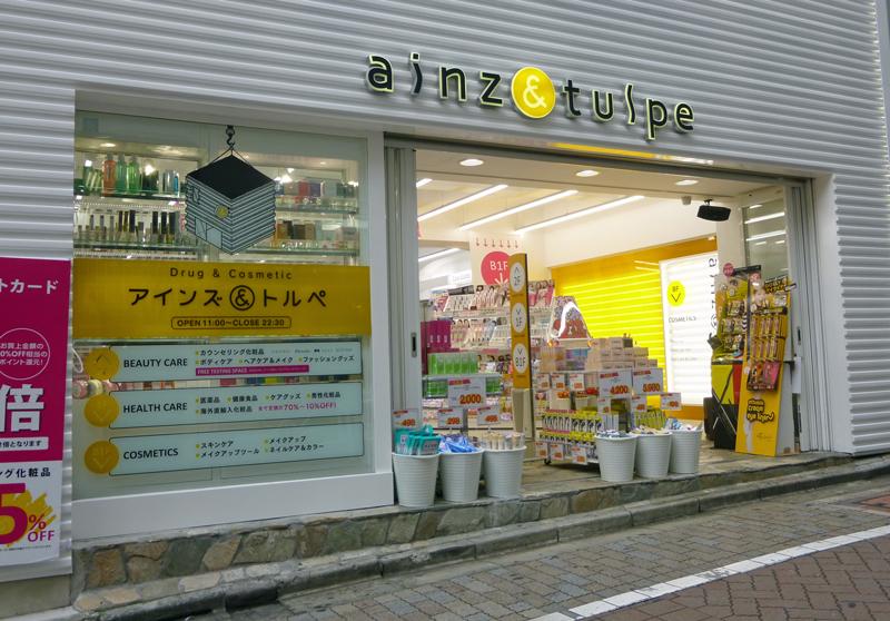 ainz-tulpe-tokyo