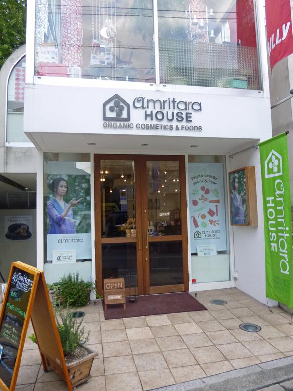 amritara-house-tokyo