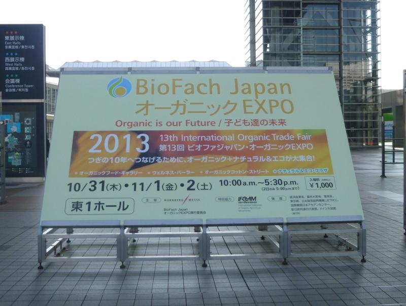 biofach tokyo 2013
