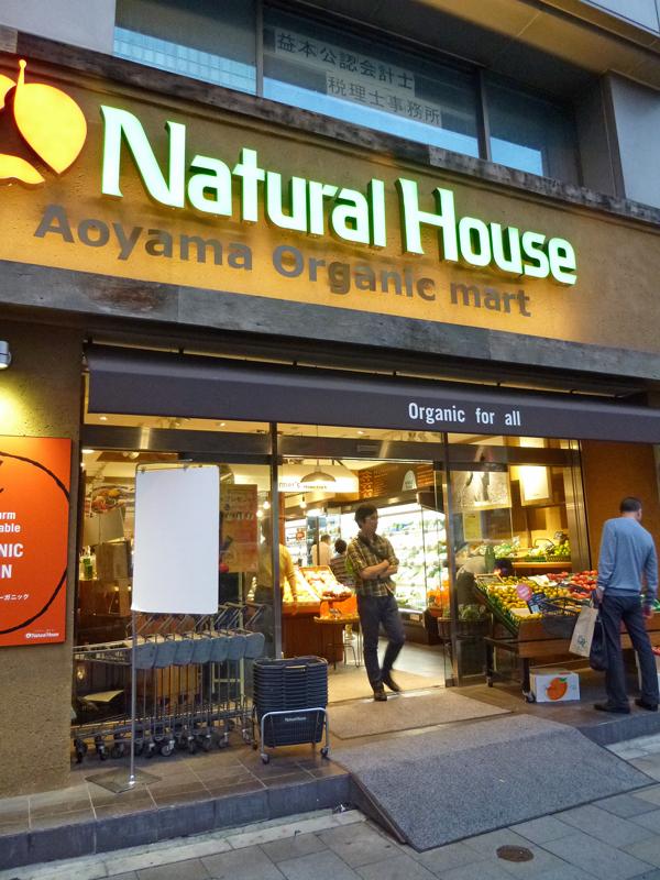 natural-house-aoyama-tokyo