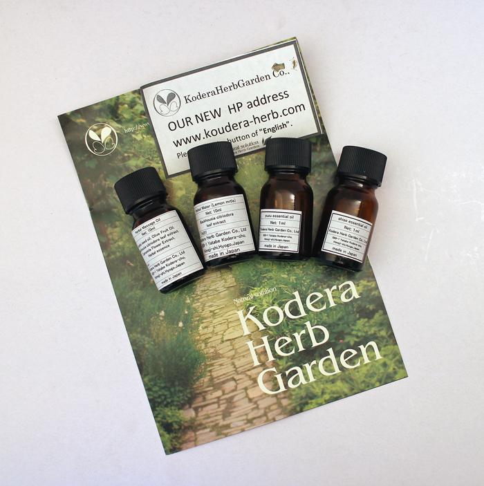 kodera-herb-garden new products
