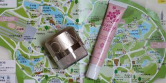 beauty notizen 11.4.2014