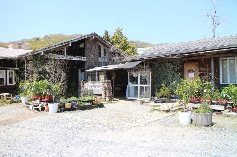 kodera herb garden shop