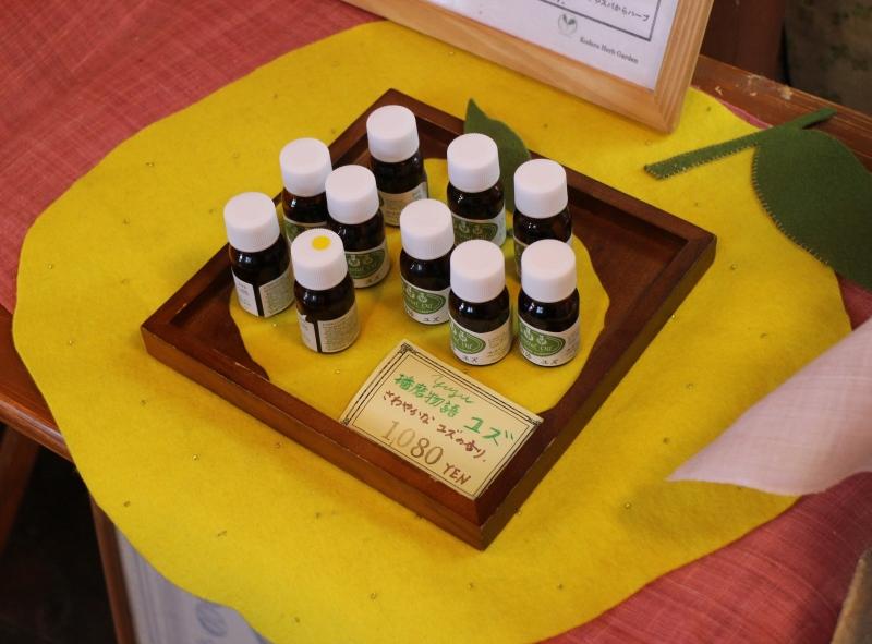 kodera yuzu oil
