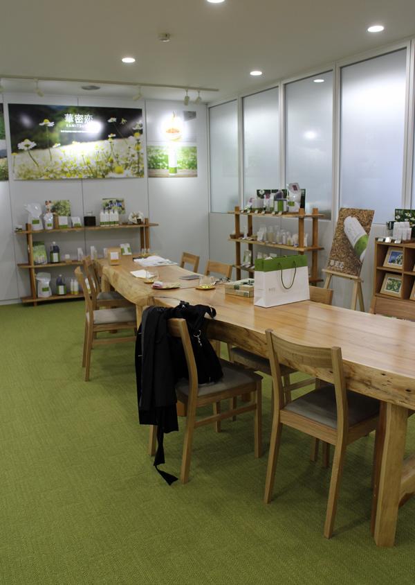 kamitsuren-office