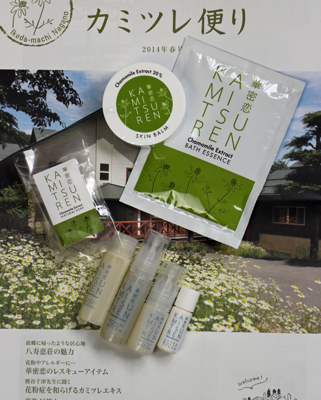 kamitsuren-products
