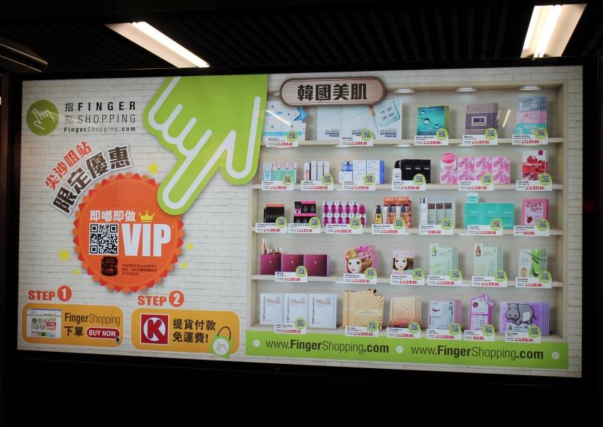 finger shopping hong kong