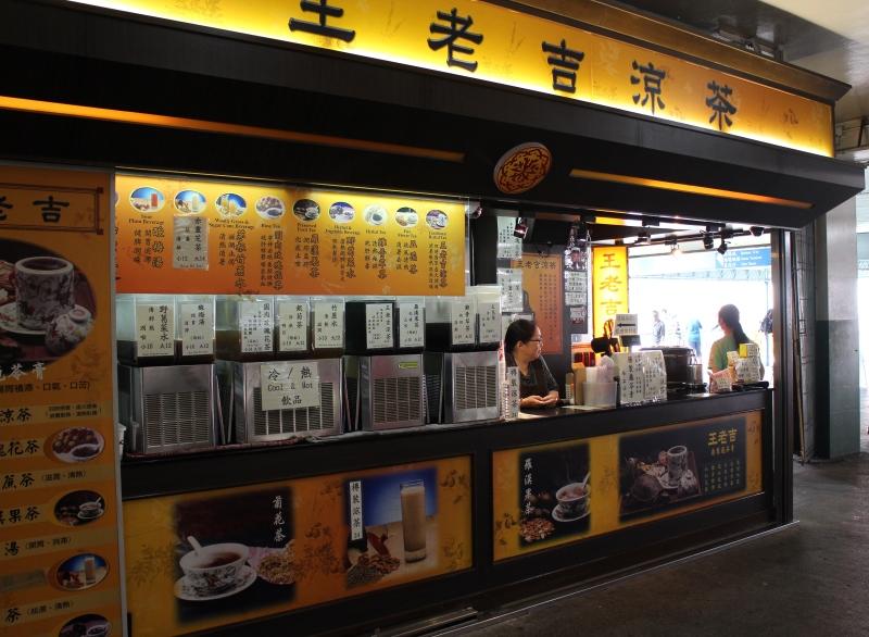 hong kong herbal tea