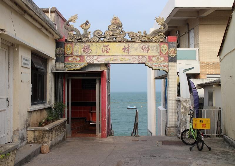 island cheung chau