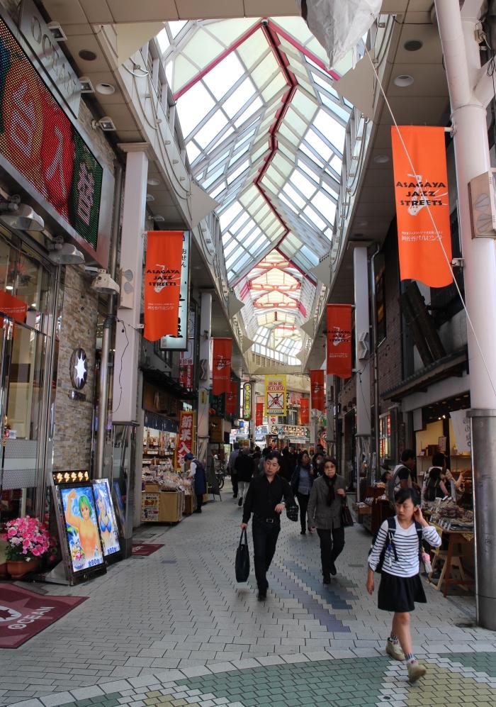 shotengai asagaya