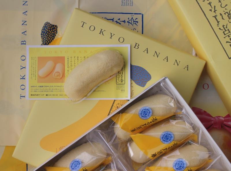 tokyo banana_beautyjagd