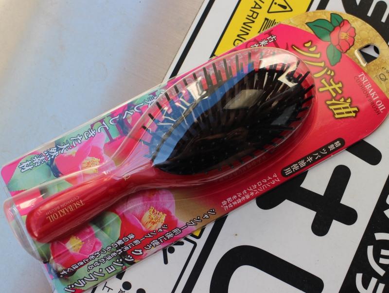 tsubaki oil brush tokyo haul 1