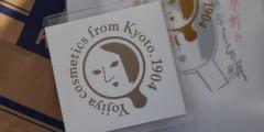 yojiya kyoto haul tokyo 1