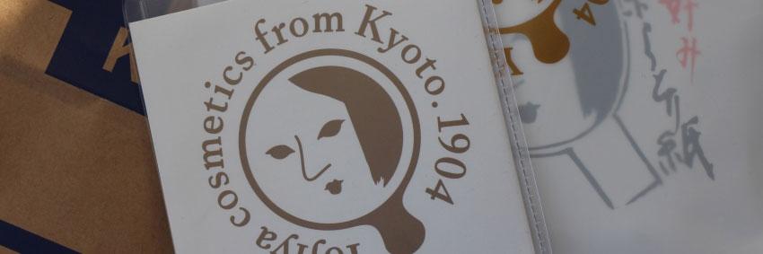 yojiya-kyoto-haul-tokyo-1-english