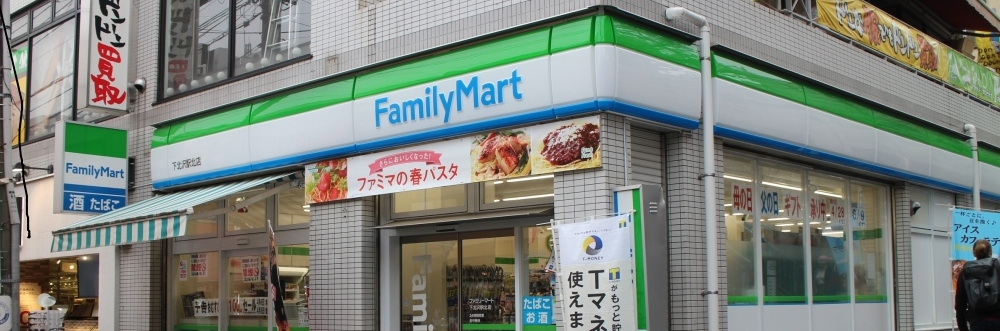 konbini tokyo_beautyjagd english