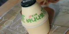 korean banana milk_beautyjagd