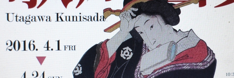 utagawa-kunisada english 1