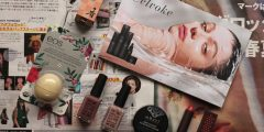beauty-notizen-21-10-2016