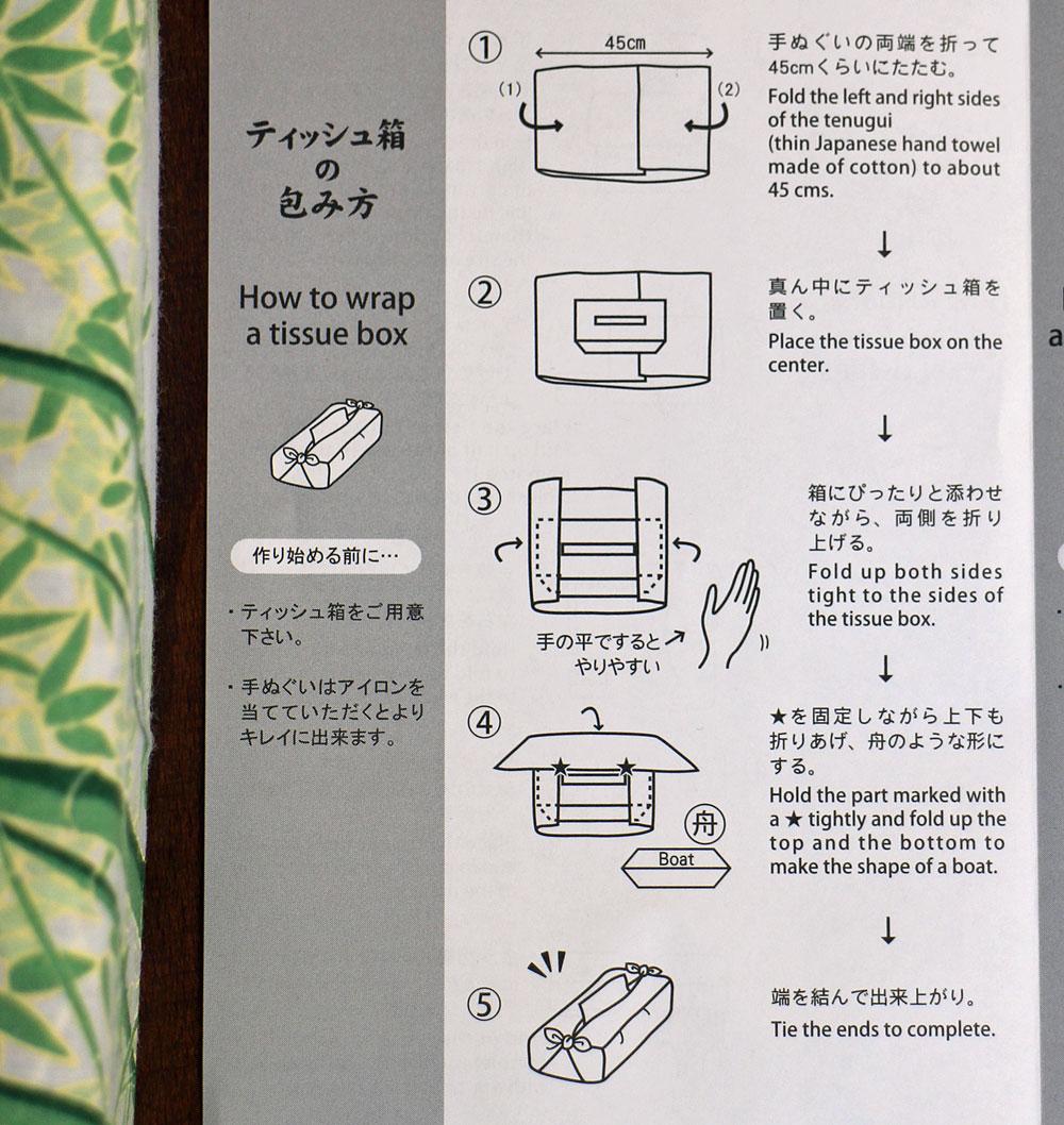 how-to-wrap-a-tissue-box-tenugui_beautyjagd