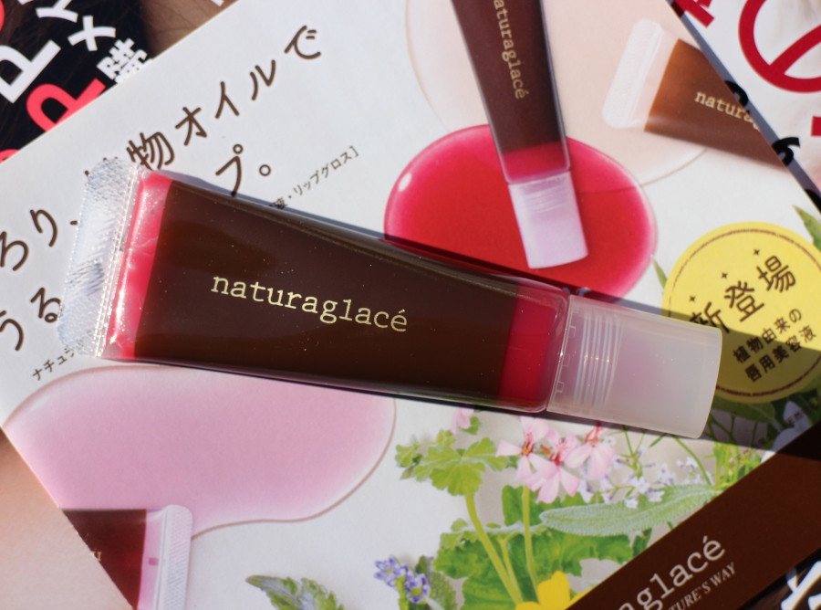 lip-oil-naturaglace_beautyjagd