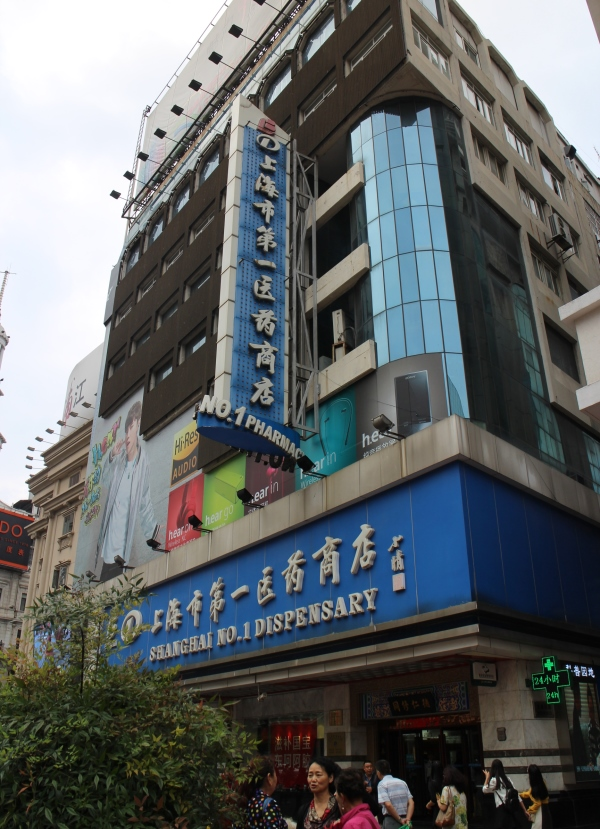 no-1-shanghai-dispensary_beautyjagd