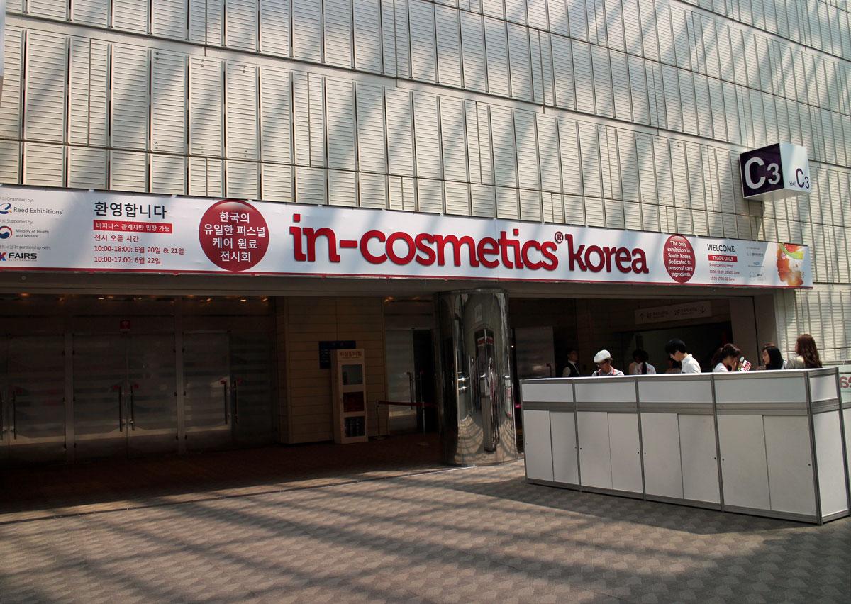 InCosmetics Korea