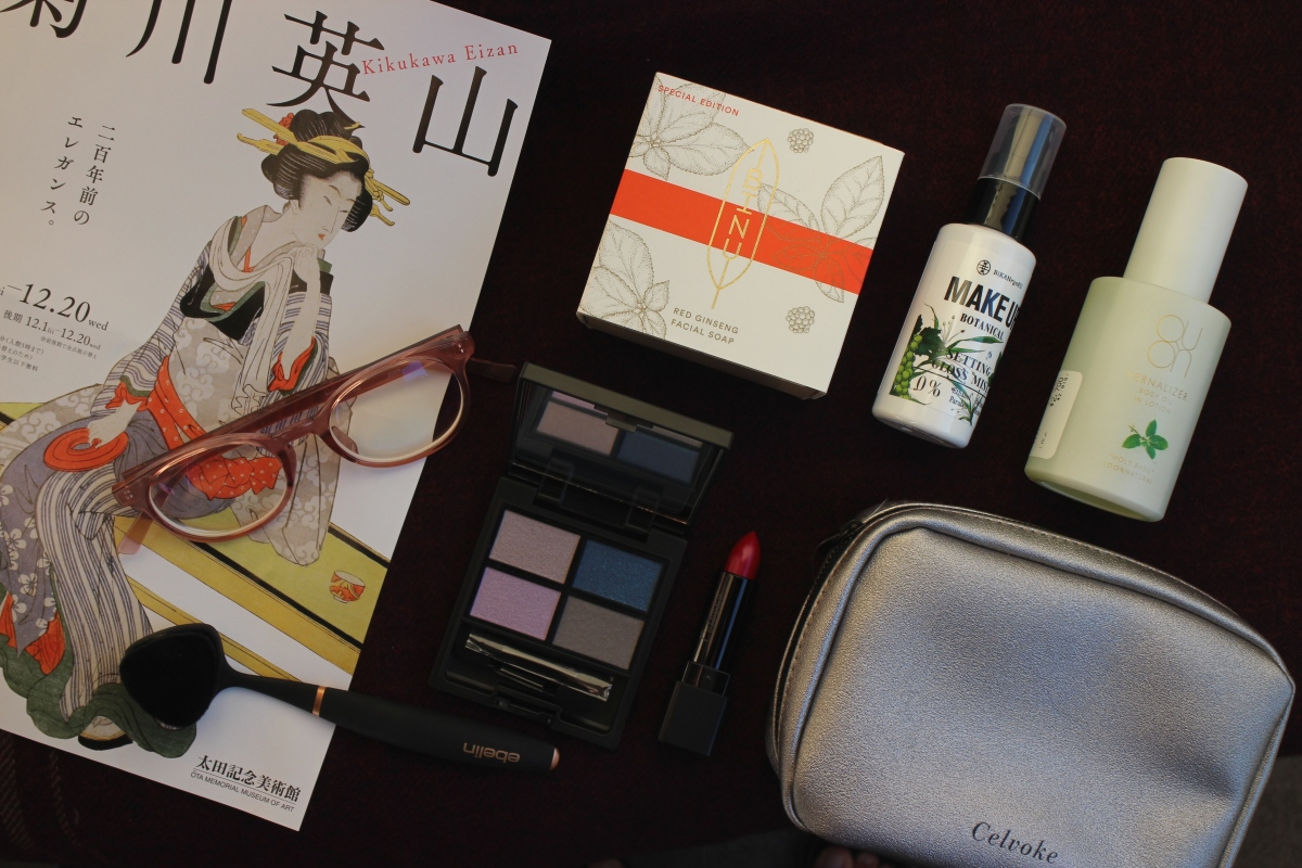 Natural Cosmetics from Tokyo