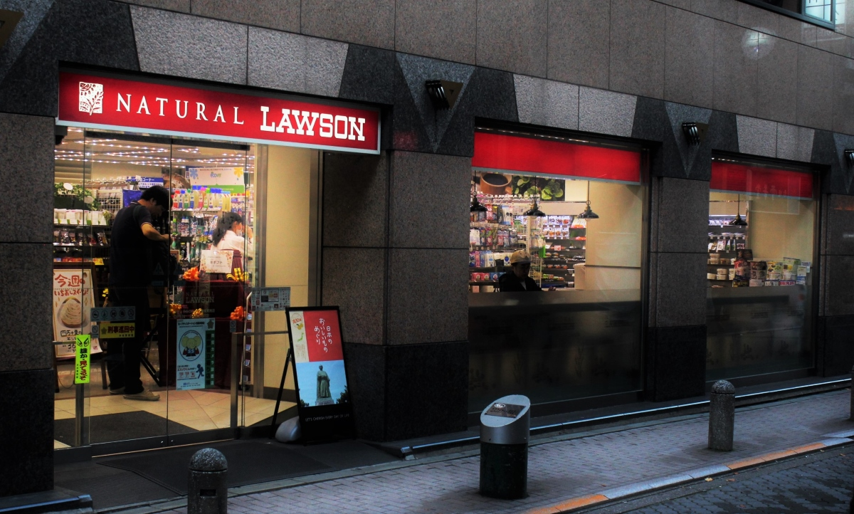 Natural Lawson Japan