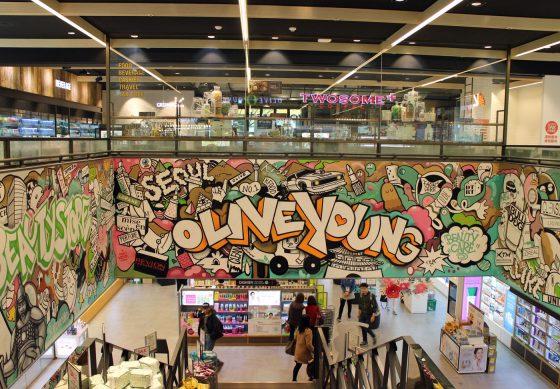 K-Beauty Naturkosmetik Seoul