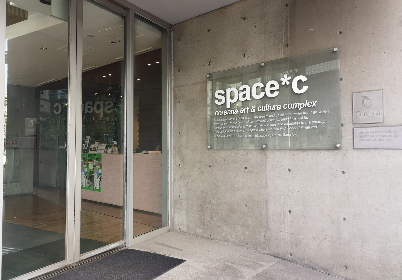 Space * c