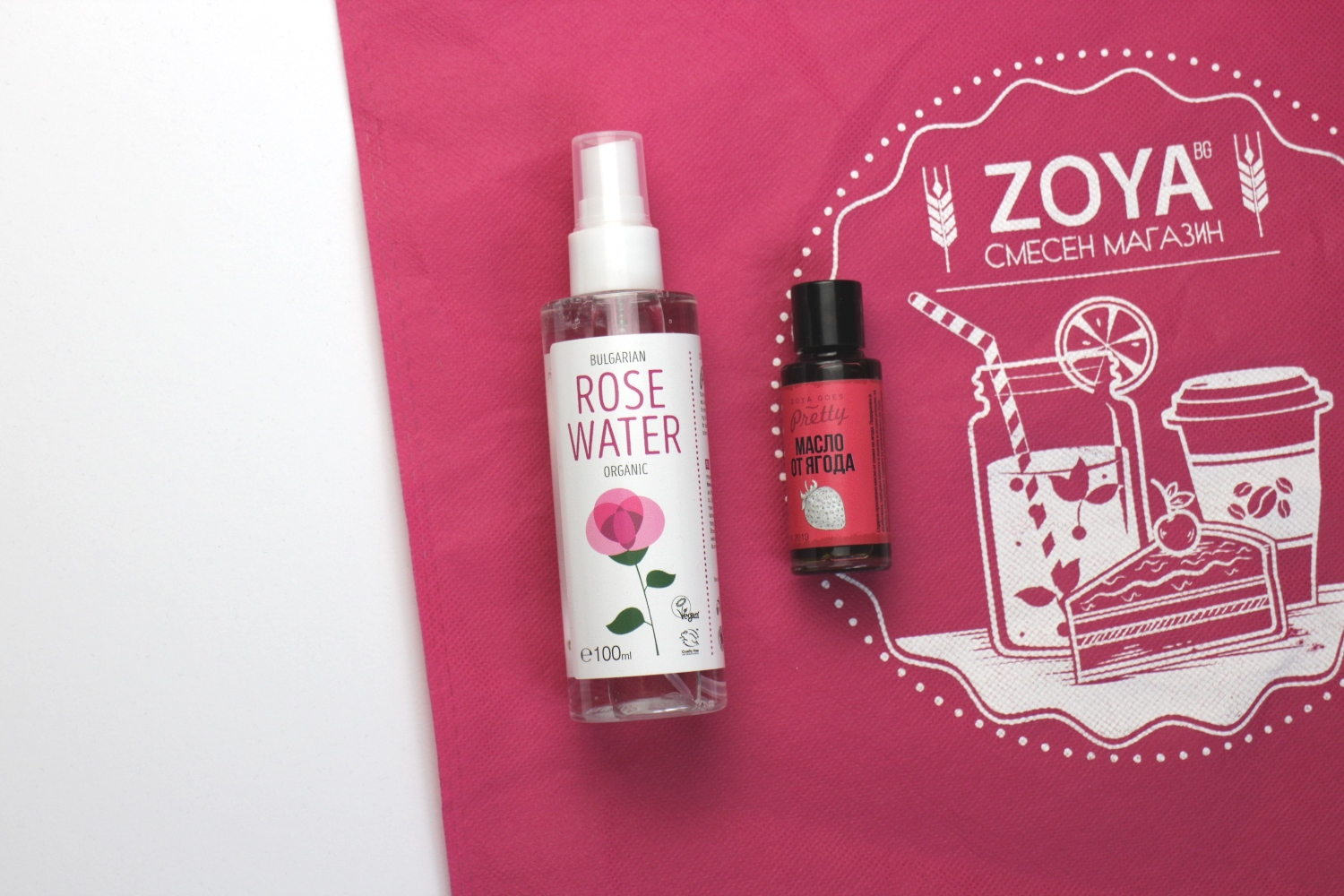 Zoya Bulgaria Organic Beauty