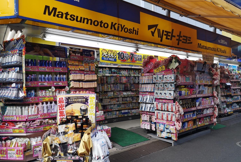 Matsumoto Kiyoshi Tokyo
